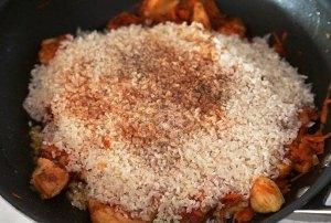 Дем рис и специиобавля